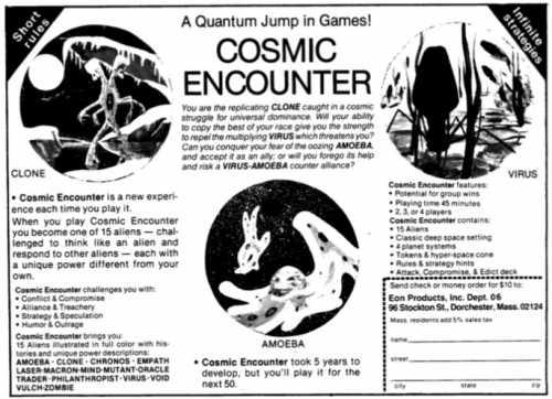 Cosmic.jpeg