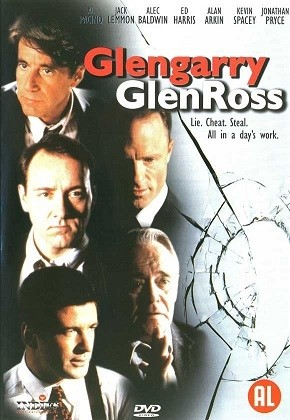 Glengarry Glen Ross - Tow Jockey Five Second Review