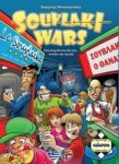 Souvlaki Wars - Card Game Review