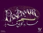 Pax Pamir 2nd Edition