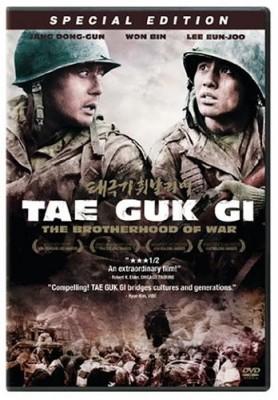 Tae Guk Gi: The Brotherhood of War - Tow Jockey Five Second Review