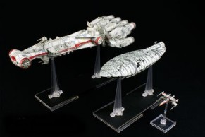 x-wing Tantive review