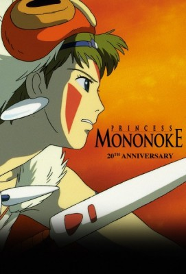 Princess Mononoke Review