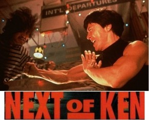 Next of Ken, Volume 67:  Bad Bits, Mage Wars, Rumble in the House, and Serenissima!