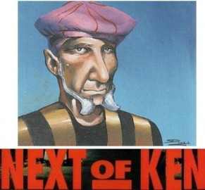 Next of Ken, Volume 72: Without Further Ado, It's Part Deux