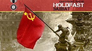 Holdfast, EastFront 1941-45