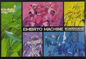 Embryo Machine — A Mecha Wargame