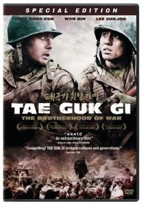 Tae Guk Gi: The Brotherhood of War - Tow Jockey Five Second Review