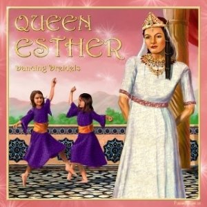 Queen Esther and the Dancing Dreidels - Children's Boardgame Review