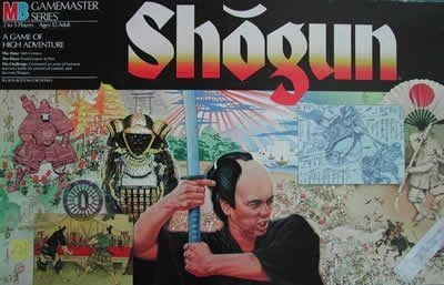 From the Depths: Shogun-Samurai Swords-Ikusa