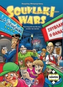 Souvlaki Wars - Card Game Review