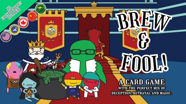 Brew & Fool - Live on Kickstarter Now