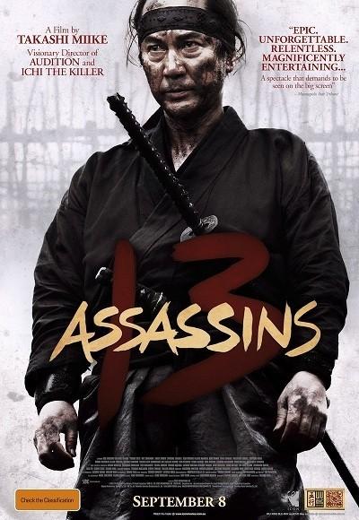 13 Assassins - Tow Jockey Five Second Review