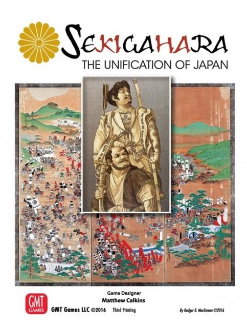 Sekigahara - Tokugawa Rides Out