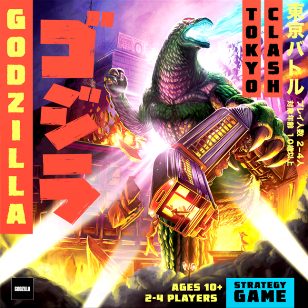 Godzilla: Tokyo Clash Crushes It - Review