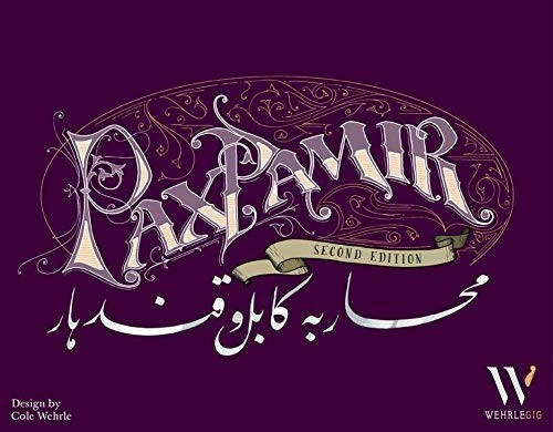 Pax Pamir 2nd Edition - A Five Second Board Game Review