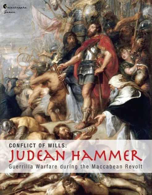 Judean Hammer- All roads lead to Jerusalem